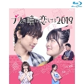 [Blu-ray]ブスの瞳に恋してる2019 The Voice Blu-ray